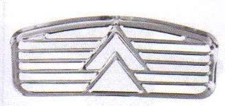 Calandre en aluminium poli pour 2cv de 01/1961 à 1965
